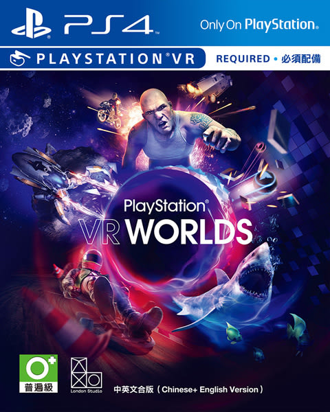 PS4 PlayStation VR WORLDS(中文版,支援VR)