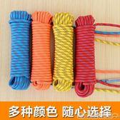 攀岩繩 登山繩子耐磨安全繩高空戶外攀巖繩消防逃生繩救生繩尼龍繩靜力繩MKS 瑪麗蘇