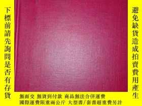 二手書博民逛書店Enigma罕見of the five martyrs: a s