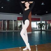618好康鉅惠 芭蕾舞體操服練功服中袖舞蹈連體服