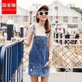 牛仔裙 女2018新款韓版牛仔吊帶裙顯瘦修身連衣裙 EY2919 『優童屋』