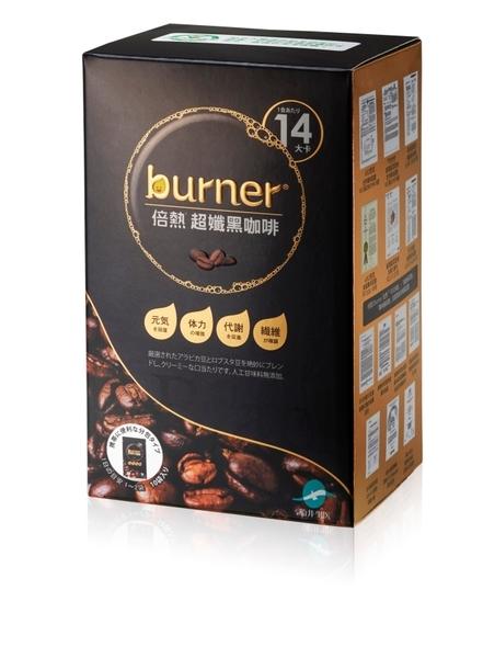 船井burner倍熱超孅黑咖啡10包入