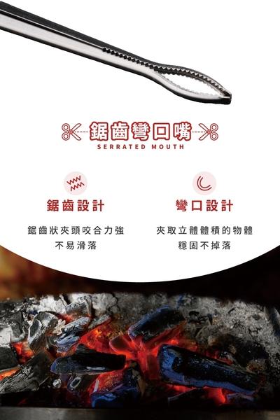 現貨!螃蟹夾-38cm款 木炭夾 燒烤夾 炭夾 不鏽鋼炭夾 烤肉夾 火鉗 黃鱔夾 淨灘夾 #捕夢網