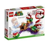 71382【LEGO 樂高積木】Mario 瑪利歐系列 - 吞食花益智解謎組