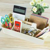 ◄ 生活家精品 ►【L196】木柄可疊桌面收納盒 簡約 可疊加 分格 化妝品 儲物盒 辦公室 桌面