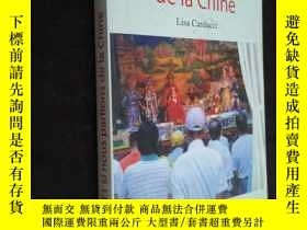 二手書博民逛書店Et罕見si nous parlions de la Chine