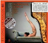 【停看聽音響唱片】【CD】美麗世界:貝拉.瓊斯鋼琴 6N純銀鍍膜壓片