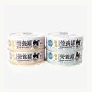 汪喵星球「營養罐」幼母貓90%營養無膠主食罐80g 鮮嫩雞肉餐 幼貓、懷孕哺乳貓營養 貓罐