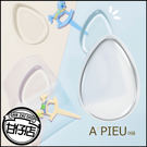 韓國 APIEU 可愛 水滴 透明 粉撲 彩妝 用具 矽膠 海綿 柔軟 服貼 粉底 上妝 好清洗 甘仔店3C配件