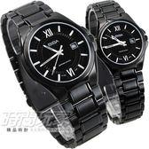 BIBA碧寶錶 情人對錶 羅馬日期 防水手錶 藍寶石水晶鏡面 B12BS003B+B32BS003B