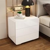 白色烤漆床頭柜簡約現代床邊小柜子收納北歐風床頭柜臥室簡易儲物 橙子精品
