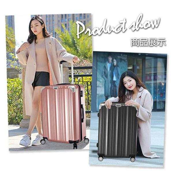 LEAD MING 行李箱 20吋 美麗人生 質感絲紋 旅行箱 海關密碼鎖 可加大 防撞護角 桔子小妹
