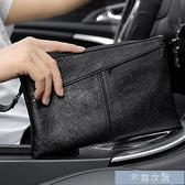 錢包皮夾男士手拿包真皮質感休閒大容量夾包手抓包男信封包潮軟皮錢包 快速出貨