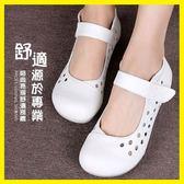 護士鞋夏季女新款大頭娃娃鞋鏤空透氣防臭真皮牛筋底平底涼鞋 居享優品