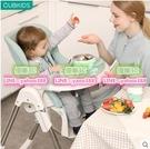 【3C】康樂寶兒童餐椅多功能寶寶餐椅可躺可折疊便攜式嬰兒餐桌吃飯座椅 用餐椅 可