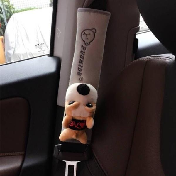 汽車安全帶護肩套創意可愛車用安全帶套夏季汽車保險帶保護套一對 萬聖節鉅惠