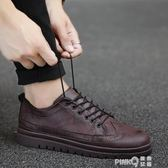 2019新款冬季男鞋英倫休閒皮鞋男士韓版潮流網紅板鞋百搭學生潮鞋