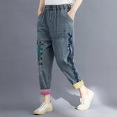 夏季做舊拼色破洞牛仔哈倫褲女松緊腰刺繡牛仔九分褲女FNA014B快時尚