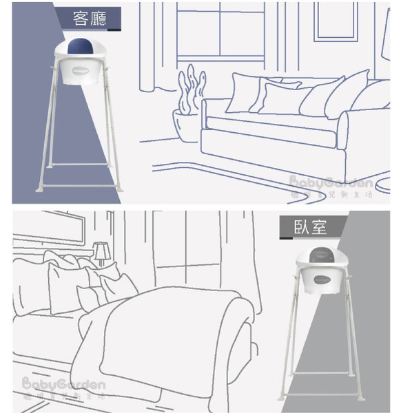 英國 Shnuggle 月亮澡盆-水塞版(7色可選)2020新款+澡架組合【總代理公司貨】