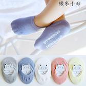 寶寶襪子春夏男女童船襪