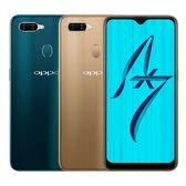 OPPO AX7 4G/64G 雙卡智慧手機★贈玻保+32G記憶卡★