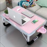 多功能摺疊筆電桌/床上桌 便捷懶人桌子 小茶几 和室桌包邊折疊電腦桌xc