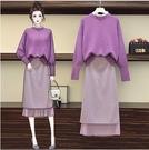 紫色兩件式洋裝2020大碼女裝L-4XL洋氣毛衣假兩件上衣包臀半身長裙兩件套3F010-C.9883 1號公館