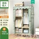衣櫃簡易布衣櫃實木布藝組裝兒童家用臥室櫃子簡約現代出租房用掛衣櫥 LX suger