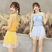 夏季溫泉新款2020泳衣女分體裙式平角保守顯瘦兩件套學生網紅泳衣
