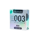 Okamoto岡本衛生套-003白金3入*5盒(效期2022)