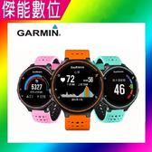 GARMIN Forerunner 235【橘 粉 藍】 腕式心率跑錶 運動手錶 手腕式心率測量 睡眠監測
