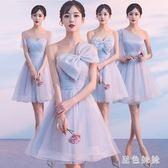 灰色姐妹團小禮服大碼新款禮服短款顯瘦韓版派對小禮服裙女姐妹裙 qf9378【黑色妹妹】