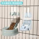 貓咪自動喂食器寵物懸掛式籠子用投食飲水機貓糧狗糧貓食盆二合一 Lanna YTL