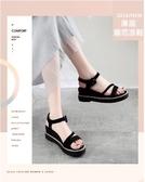 楔型鞋 夏季厚底小坡跟涼鞋女 仙女風高跟中跟鬆糕鞋 底舒適羅馬鞋