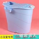 家用成人洗澡桶兒童泡澡桶全身浴桶嬰兒游泳塑料省水大人折疊浴缸 LJ7387【極致男人】