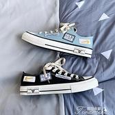 板鞋 帆布鞋男低幫韓版潮流百搭休閑男生板鞋2020新款秋季鞋子男潮鞋 快速出貨