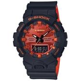 CASIO G-SHOCK 秋日斜陽絕對強悍全面進化雙顯錶-黑X橘(GA-800BR-1A)