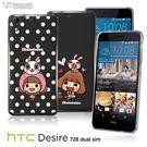 【默肯國際】Metal-Slim HTC Desire 728 香菇妹超薄TPU透明軟殼 HTC Desire 728