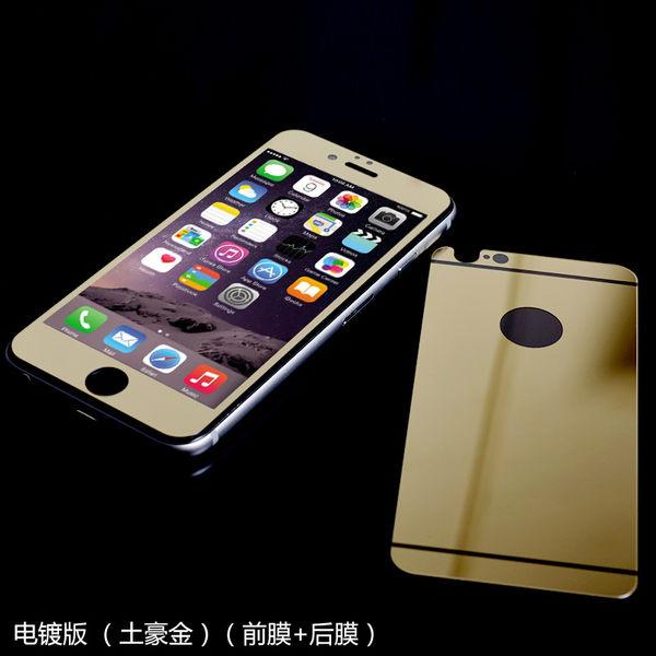 【TG】電鍍摟空前後一套 鋼化膜 iphone 6s 4.7 iphone 6s plus 5.5鋼化膜