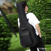 吉他包-吉他包41寸40寸39寸38寸木吉它背包加厚防水雙肩琴袋套 YYS