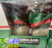 [COSCO代購 需低溫宅配] C1100270 科克蘭摩佐拉乾酪絲 1.13公斤 X 2包(36入裝)