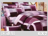 【名流寢飾家居館】夢幻格調.100%純棉.特大雙人床罩組全套.全程臺灣製造