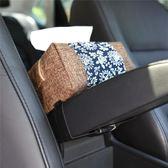 車用紙巾盒 扶手箱固定 汽車用品創意紙巾盒 車載抽紙套座椅靠背   晴光小語