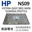HP NS09 底座 日系電芯 電池 5...