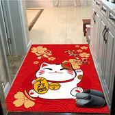 招財貓進門地墊玄關墊客廳入戶門墊蹭腳墊衛生間廚房門口防滑定制