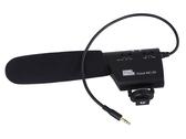【聖影數位】PIXEL 品色 Voical MC-50 MC50 單眼數位相機 錄音麥克風 公司貨 (產品代碼MC50)