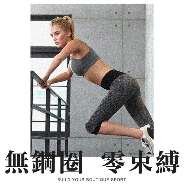 「XY」防震(M-XL)無鋼圈運動內衣,舒適寬肩帶,瑜伽健身居家休閒好穿搭_白色【Daima黛瑪】