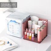 透明化妝品收納盒塑料簡約桌面家用面膜整理盒護膚品置物架盒子 全館免運折上折