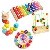 幼兒童嬰兒手敲琴8個月寶寶益智音樂玩具1-2-3周歲八音小木琴鋼琴 限時八折鉅惠 明天結束