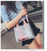 斜挎包透明果凍液體包包女新款潮韓版百搭斜挎仙女斜跨包少女小挎包 99免運